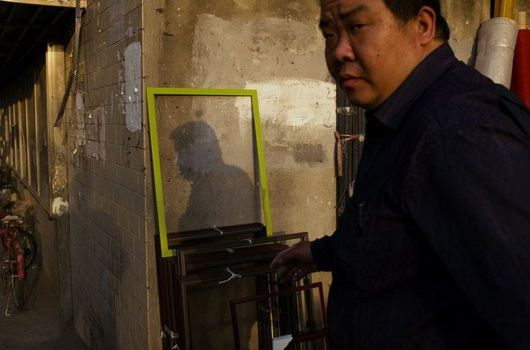 Chinese Photographer Will Make You Look Twice