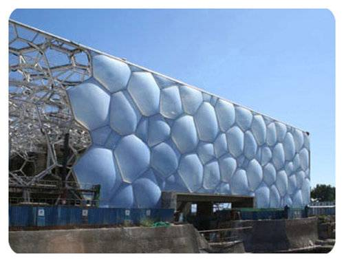 Amazing National Aquatics Center, China