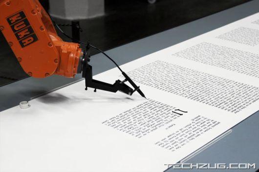 Weird Holy Robot Writing Bible