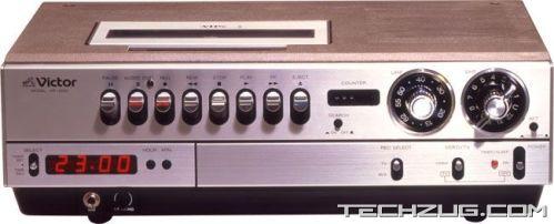 Amazing Vintage Gadgets